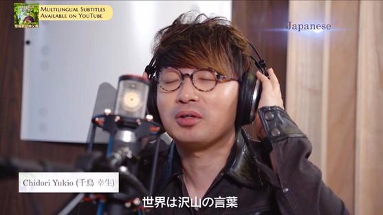 2019 5月 應作曲家鄭汝森及聖言會邀請,以尺八演奏及日本語演唱音樂劇《愛‧福傳-香港第一位聖人聖福若瑟神父傳》主題曲「愛福傳」多語言版。