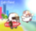 uepandco様 sachiカラー22-2.png