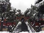 嵩山法王寺雪景 ~ Song Shan Fawang Temple covered with snow.