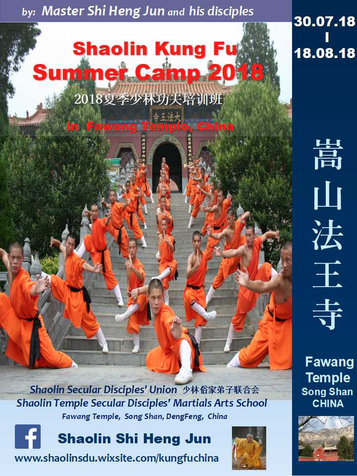 Welcome to SSDU Summer Camp 2018