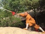 铁枪 IRON SPEAR  ~ Song Shan Fawang Temple, May 2020
