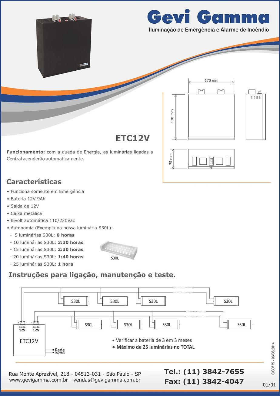 GG0775_ETC12V.jpg
