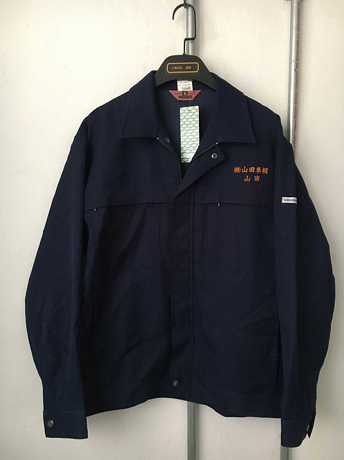 Japanese work clothes 22