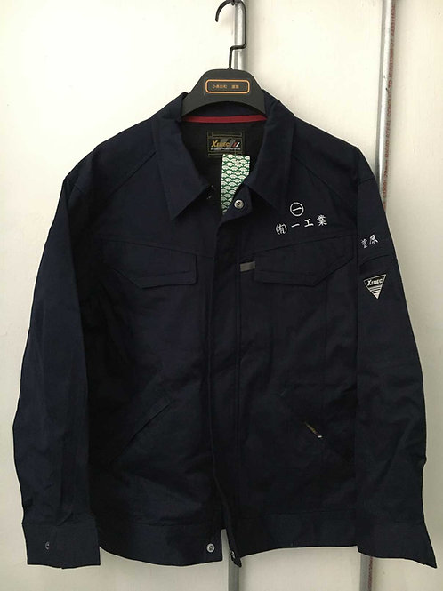 Japanese work clothes 4