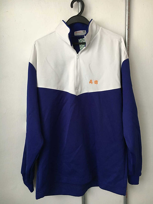 Japanese sweatshirt 23