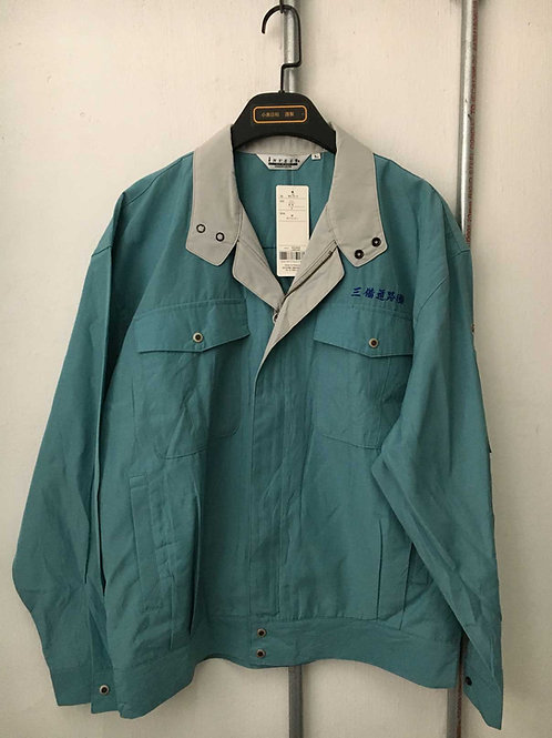 Japanese work clothes 2