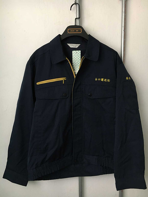 Japanese work clothes 17