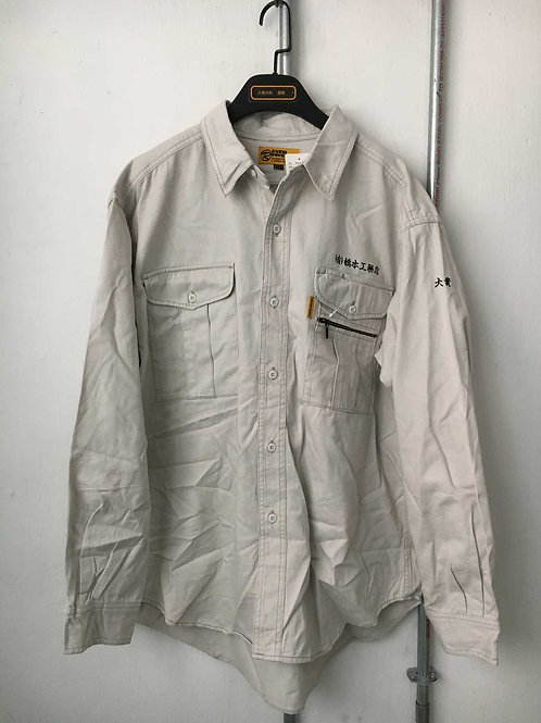Japanese work clothes 19