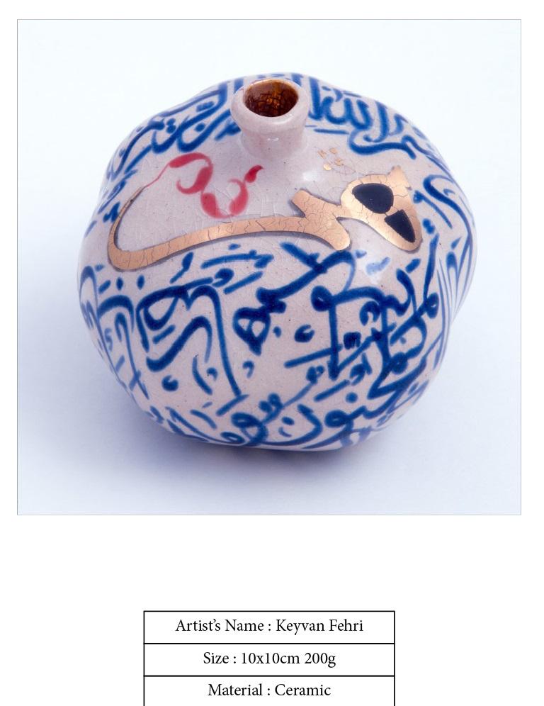 8_Qatar (KF)7