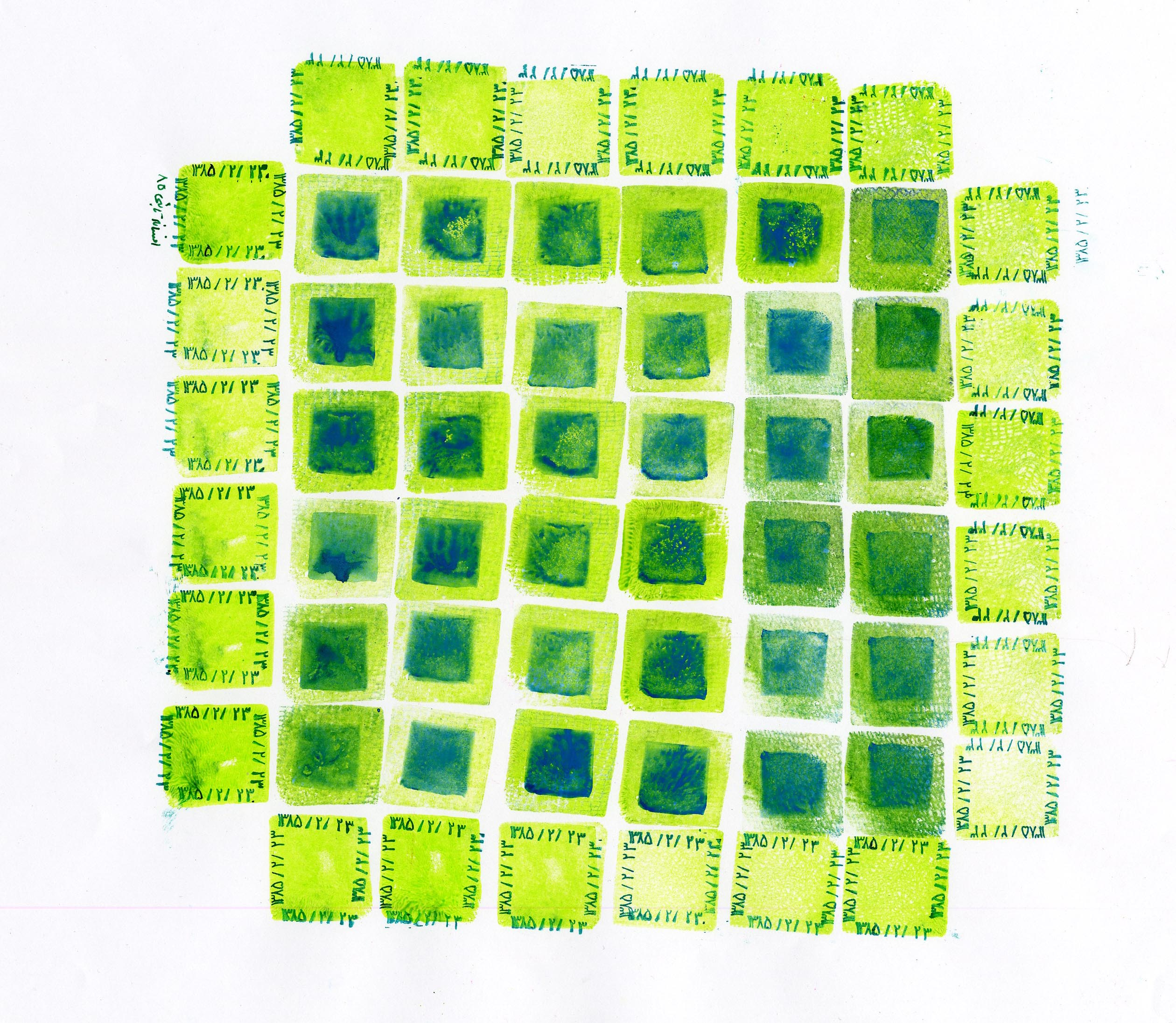 Colour Squares2 size 440x440mm