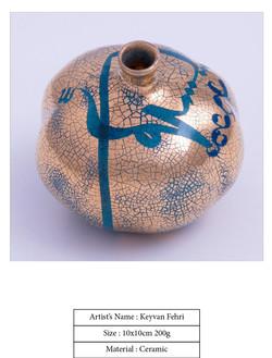 4_Qatar (KF)3