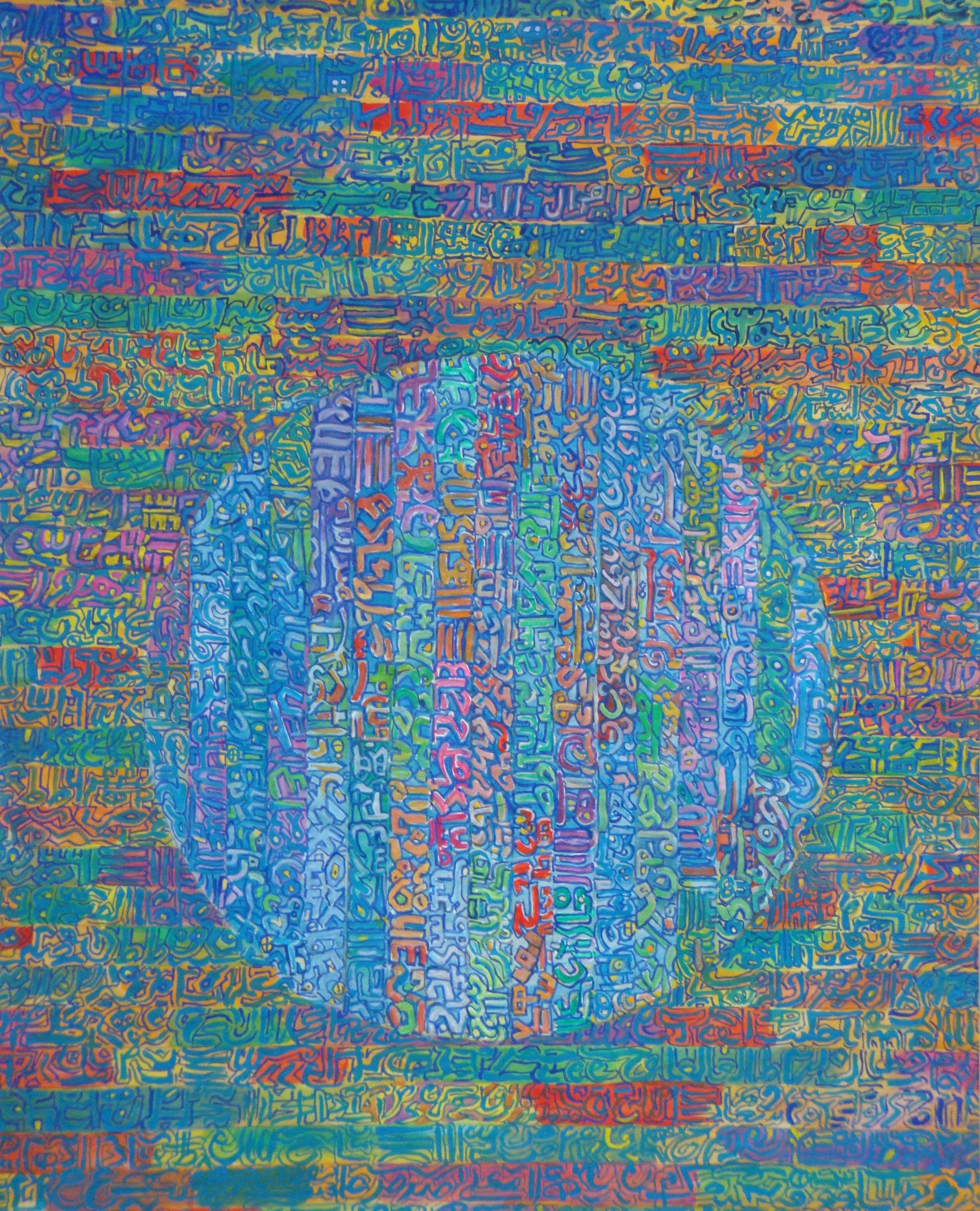 Calligraphie 2003 540x640