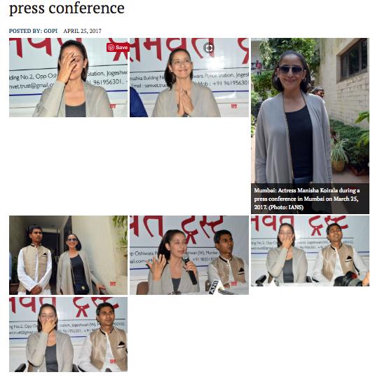 Manisha Koirala, Shambhu Sharan Jha press conference