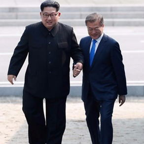 Korean Leaders Set Denuclearisation Goal