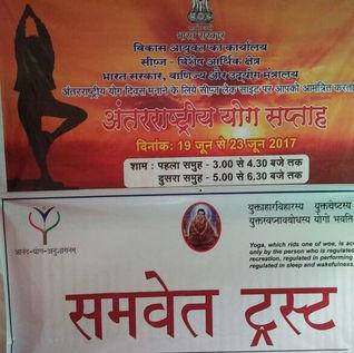 Yoga Shibir