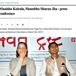 Manisha Koirala, Shambhu Sharan Jha press conference