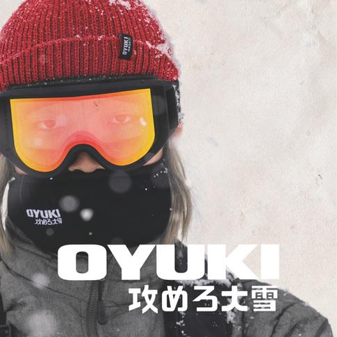 oyuki tile brandex website.png