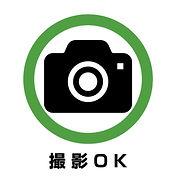 kyoka.JPG