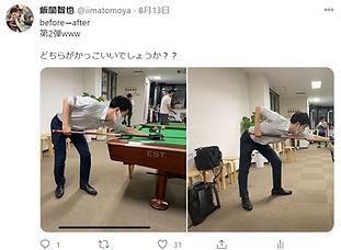 フォーム修正5.JPG