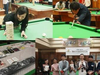 法人会員募集中|大阪でビリヤード交流