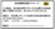 Website_visual_04_02.png