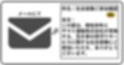 Website_visual_01_02.png