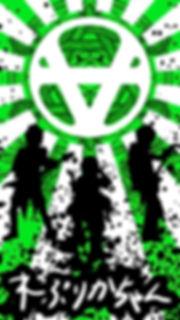 れぷりかちゃん待ち受け画像緑色.jpg