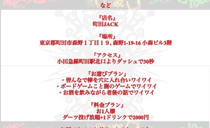 2019/6/28恥さらし限定企画!『大人の遊び』