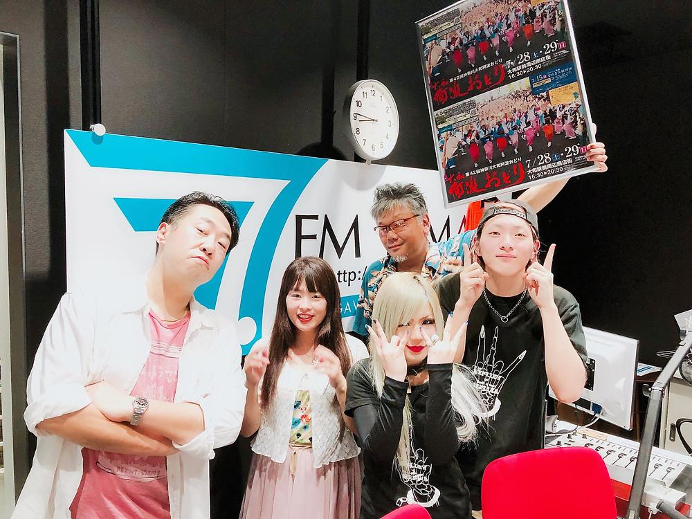 2018/7/26FM大和「こちら七つ屋ちがらじ屋」GUST出演