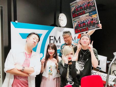 2018/7/26FM大和「こちら七つ屋ちがらじ屋」GUEST出演