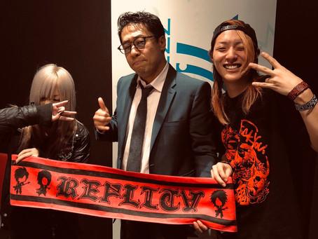2018/10/18FM大和「こちら七つ屋ちがらじ屋」GUEST出演
