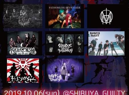 2019/10/6渋谷Guilty