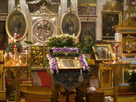 Празднование Покрова Пресвятой Богородицы и Приснодевы Марии