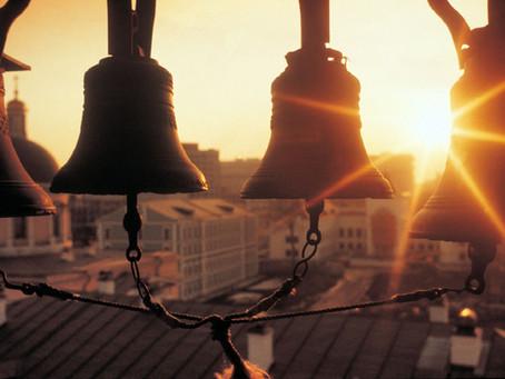 Воскресный колокольный звон