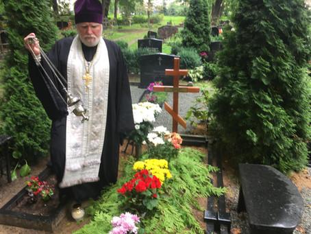 Панихида о почившем иподиаконе Иоанне Карпушине