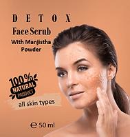 Savirah Face Scrub Detox.png