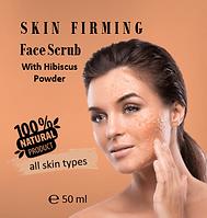 Savirah Face Scrub Skin Firming.png