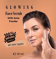 Savirah Face Scrub Glowing.png