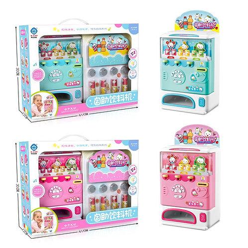 Children Vending Machine