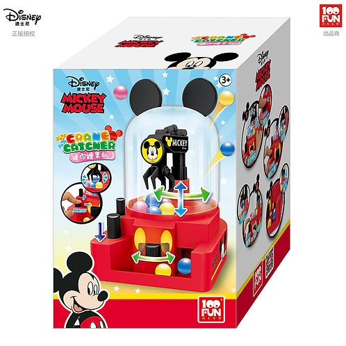 Mickey Mouse Toy Catcher