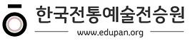 전승원 상징 가로형.png