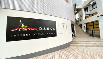 ダンススクールの看板