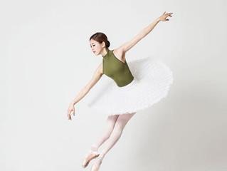 Meet the Dancers: Chanmee Jeong