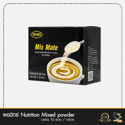 ผงมิกซ์ Nutrition Mixed powder