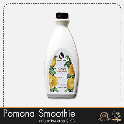 Pomona สมูทตี้กลิ่น มะม่วง Mango Smoothie