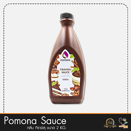 Pomona Sauce ทีรามิสุ Tiramisu Sauce