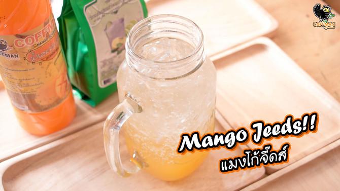 เมนู Mango Jeeds!! แมงโก้จี๊ดส์