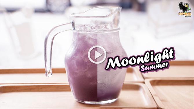 เมนู Moonlight Summer
