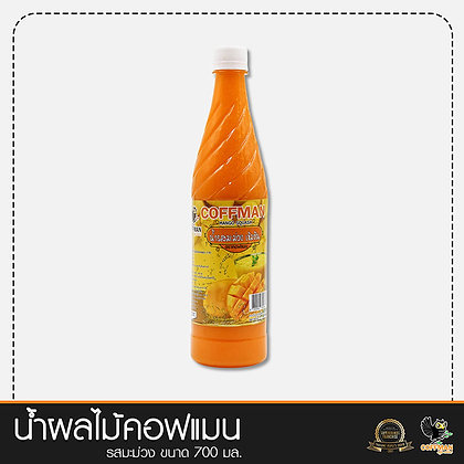 น้ำผลไม้เข้มข้น รสมะม่วง Mango Concentrated Syrup