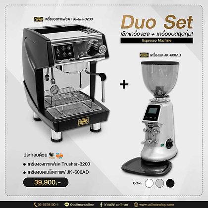 Duo Set-2